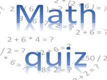 गणिताच्या 'या' समीकरणाने नेटकरी झाले हैराण; तुम्ही सांगू शकता प्रश्नाचं उत्तर?