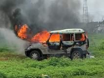 Maharashtra Bandh : मराठवाड्यात जवळपास पाच हजार आंदोलकांवर गुन्हे