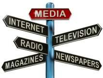 सोहराबुद्दीन खटल्याच्या वृत्तांकनास प्रसारमाध्यमांना घातली बंदी
