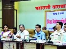 पंचगंगेवरील गावांना पाणी शुद्धिकरण यंत्रे : जिल्हा नियोजन समिती बैठक