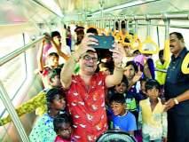 नागपुरात मेट्रो रेल्वेच्या प्रवासाने मुले, वयस्क आनंदी