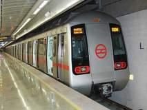 निगडी-पिंपरी मेट्रो मार्गाचा प्रस्ताव महापालिकेच्या स्थायी समितीपुढे