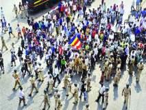 'महाराष्ट्रबंद'ला मुंबईत लागले हिंसक वळण, पोलीस ठाण्यावर दगडफेक