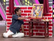 रिलेशनशीप थीमवर रंगणार 'महाराष्ट्राची हास्य जत्रा'