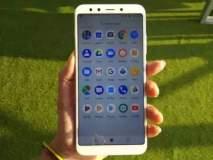 Xiaomi Mi A2 घ्यायचाय! विक्री आज 12 वाजल्यापासून, पहा काय आहे खास...