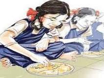 शालेय पोषण आहार: महिला बचत गटांना डावलून एजन्सीला कंत्राट देण्याचा घाट
