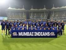 मुंबई इंडियन्सच्या खेळाडूंचे 'कूल' फोटो तुम्ही पाहिलेत का?