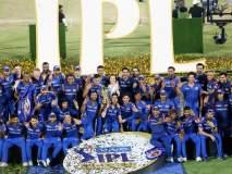 IPL 2014 : आतापर्यंतच्या रोमांचक झालेल्या आयपीएल फायनल्स तुम्हाला माहिती आहेत का...