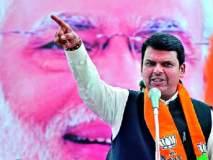 महाराष्ट्रात राजकीय अस्थिरता कशासाठी..? --- जागर - रविवार विशेष