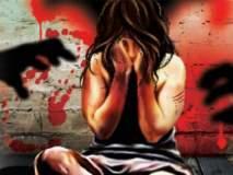 नागपुरात अल्पवयीन मुलीवर लैंगिक अत्याचार