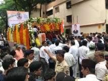 महाराष्ट्राचे सुपुत्र मेजर कौस्तुभ राणेंना भावपूर्ण निरोप