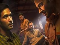 Mirzapur Review: गॅंगवॉर, राजकारणाचं रक्तबंबाळ तांडव 'मिर्झापूर'!