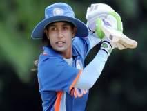 भारतीय महिलांचे टी-२० मालिका जिंकण्याचे लक्ष्य