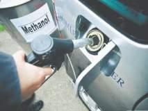 मिथेनॉल मिश्रित पेट्रोलसाठी नीती आयोग आग्रही, पण...