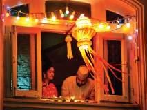 Diwali 2018 : दिवाळी कोकणी मुलखातली!