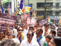 मीरा-भार्इंदरमध्ये करवाढीविरोधात काँग्रेस, मनसेचे आंदोलन
