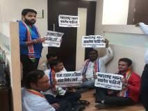महाराष्ट्र भवनासाठी मनसेचे आंदोलन
