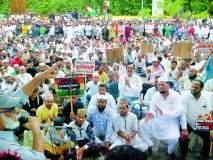 मॉब लिंचिंगविरोधात रोष :नागपुरातील संविधान चौकात हजारोंचा मोर्चा