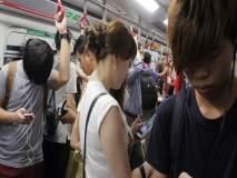 धक्कादायक ! मोबाईल गेममुळे तरुणाची आत्महत्या