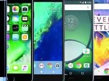 परीक्षेच्या अगोदर जप्त होतील अधिकाऱ्यांचे मोबाईल