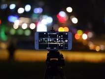कमी प्रकाशातही 'या' स्मार्टफोनच्या कॅमेऱ्यातून येतात जबरदस्त फोटो