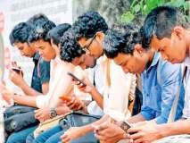 'नेटा'ने मोबाइलचा वापर तरुणाईसाठी धोकादायक, नैराश्याच्या छायेत युवा पिढी