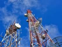 नक्षलग्रस्त भागांत ४ हजार मोबाइल टॉवर्स