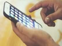 मोबाईलवर मिळतोय डिजिटल सातबारा