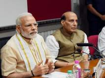 Pulwama Terror Attack : कॅबिनेटच्या सुरक्षा समितीची आज महत्त्वाची बैठक