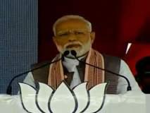 ''मोदी हटाओ' हाच विरोधकांचा नारा, देशाच्या भविष्याचा अजेंडा त्यांच्याकडे नाही!'