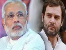 मोदी सरकारपासून शंभर दिवसात सर्वसामान्यांची सुटका होईल- राहुल गांधी