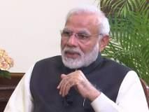 PM Narendra Modi Interview: नोटाबंदी हा झटका नव्हता; जनतेला वर्षापूर्वीच कल्पना दिली होती