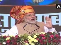 PM Modi in Shirdi: 'घर की बात' करत साईंच्या शिर्डीत मोदींनी फोडला 'मिशन २०१९'चा नारळ