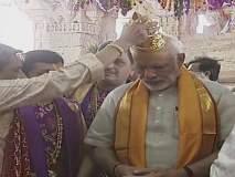 पंतप्रधान नरेंद्र मोदींनी केली द्वारकाधीश मंदिरात पूजा!