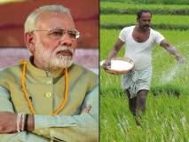 शेतकऱ्यांच्या खात्यात मोदी सरकार पाठवणार १०,००० रुपये?; प्रजासत्ताक दिनी होणार घोषणा