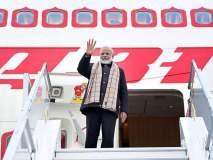 पंतप्रधान नरेंद्र मोदींच्या विमानाला मार्ग दाखवण्यासाठी पाकिस्तानने पाठवले 2.86 लाखांचे बिल