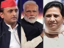 Lok Sabha 2019 Exit Poll: उत्तर प्रदेशात काय होणार? अनेकांचे गणित चुकणार
