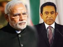 भारताला 'पॉवर'फुल्ल झटका; मोदींचा मैत्रीचा हात झटकत मालदीवची पाकिस्तानला साथ