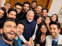 SEE PICS : जादू की झप्पी ते सेल्फी...! बॉलिवूडकरांनी घेतली पंतप्रधान नरेंद्र मोदींची भेट!!