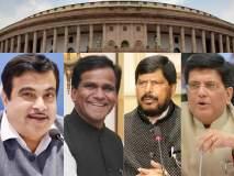 महाराष्ट्रातल्या सात मंत्र्यांकडे कोणती खाती?... जाणून घ्या