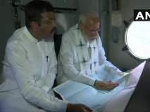 फनी वादळाचा फटका बसलेल्या ओडिशाची पंतप्रधान मोदींकडून हवाई पाहणी