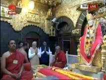 PM Modi in Shirdi: मोदींच्या हस्ते साईबाबांची पाद्यपूजा; पाहा साईंच्या आरतीचा व्हिडीओ