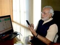 पंतप्रधान मोदीही कॉल ड्रॉपनं हैराण; दूरसंचार विभागाची कानउघाडणी
