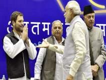 Karnataka Results: राहुल गांधींकडून देवेगौडांची माफी, मोदी म्हणाले 'बी हॅप्पी'