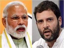No Confidence Motion : राहुल गांधींचा मोदींवर जोरदार हल्ला