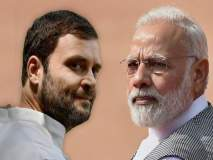 'हिंदीस्थान' करेल चमत्कार; 117 जागा ठरवणार 'अब की बार, कुणाचं सरकार'!