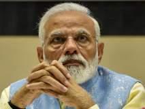 स्वत:च्या अपयशाचं खापर दुसऱ्यांवर फोडणारे मोदी पहिलेच पंतप्रधान; काँग्रेसचा पलटवार