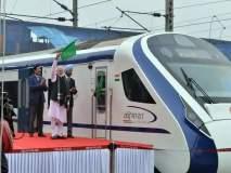 वंदे भारत एक्स्प्रेसला पंतप्रधान मोदींचा हिरवा झेंडा