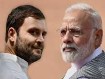 Opinion Poll: राजस्थान, म. प्रदेश, छत्तीसगडमध्ये कमळ कोमेजणार? मतदार काँग्रेसला 'हात' देण्याची शक्यता