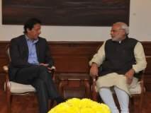 इम्रान खान यांचा पंतप्रधान मोदींना फोन; निवडणुकीतील यशाबद्दल अभिनंदन